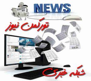 T News Telegram