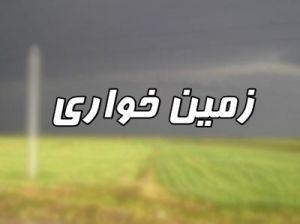 Zamin Khari 13 B