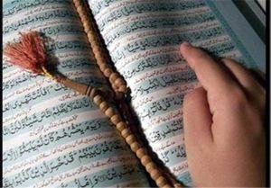 Quran 17 B