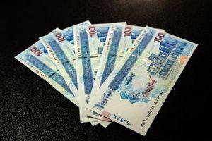 Money 25 B