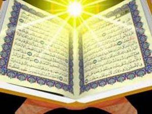 Quran 28 B
