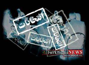 ENtekhabat96