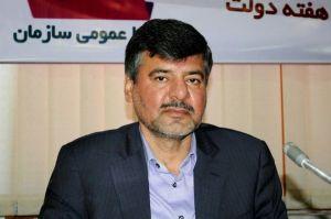 Mokhtar Mohajer 27Day