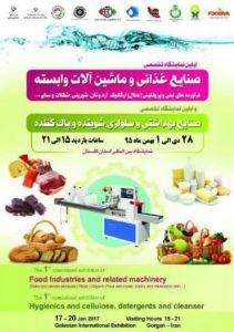 Sanaye Ghazaei 29Day