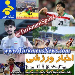 TurkmensNews 6dey