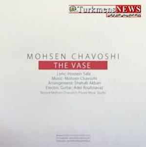 chavoshi
