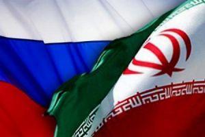 Iran Russian 17 E