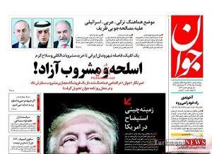 News Paper 7 2 B