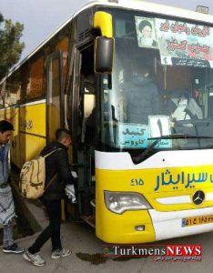 Rahian Nour 2 E