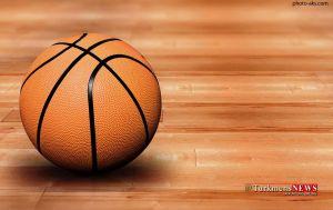 Basketball 7 E