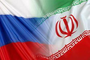Iran Russian 12 O