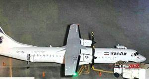 Air P 15 M