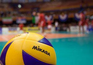VolleyBoll 25 M