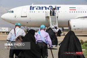 Iran Air 9 M