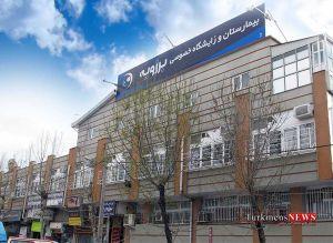 Hospital Borzuye Gonbad