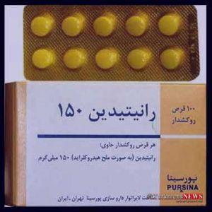 salamat 2sh