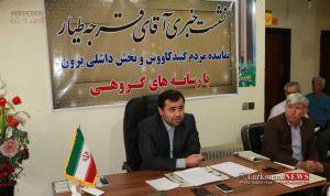Ghareje Teyar 11 T