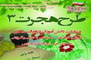 maramat sazi 03