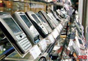 Telefone hamrah 01