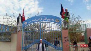Makhdymguly Faraghy School 3