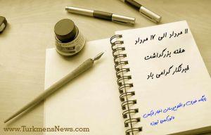 TurkmensNews Jurnalist Week1