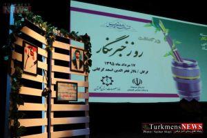 TurkmensNews Jurnalist Day