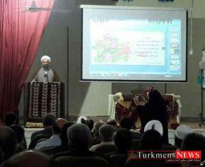 emam jome Turkmen bandar 01