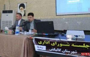 Turkmensnews Galikesh Edari