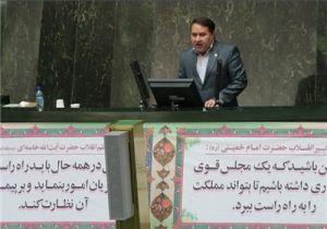 AbdlKarim Rajabi