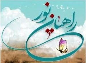 Rahiane Nour 01