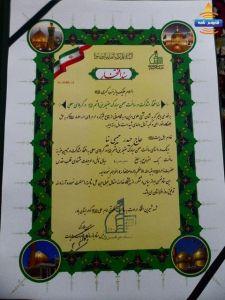 sanad eftekhary 02