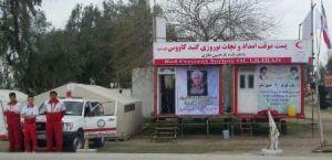 Helal Ahmar