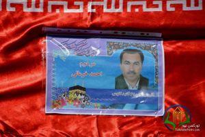 Tashie Dr Khormali 2