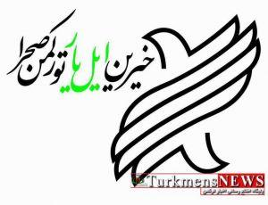 Logo Eil Yar01