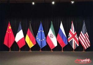 Diplomatik iran