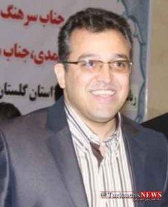 Mohammad Mehdi 7 B