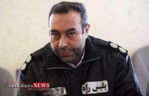 Police Rah 14 F