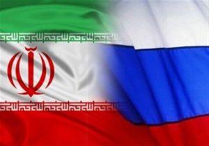Iran Russion 8 F