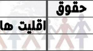 b_300_300_16777215_00_images_News_Agaliyatha-1.jpg