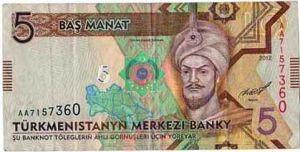 b_300_300_16777215_00_images_News_Economy_Manat-Turkmen_Manat005.jpg
