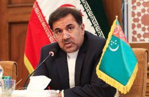 Abbas Akhondi
