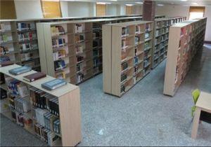 Books Home