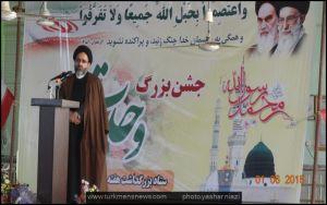 b_300_300_16777215_00_images_News_social_Vahdat-Hafte_Haji-Nazar-Shirmohamadli_(1).jpg
