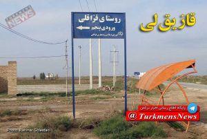 Ghazighly TurkmensNews 0001