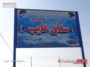 Salagh Ghayeb 1
