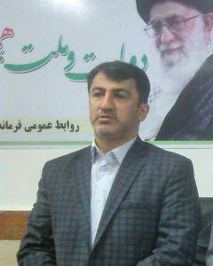 Nazari Mehr