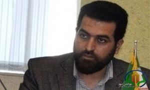 Ali LashkarBloki