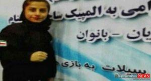 Fatemeh Hesam