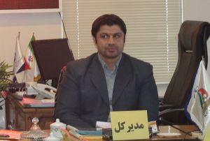 Bahman tayebi 01