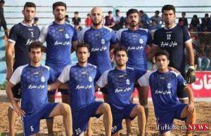 T Fotbal Saheli Gol